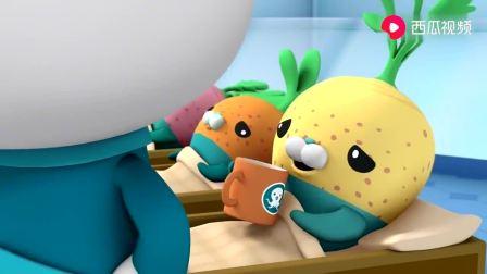 儿童益智早教动漫:海底小纵队带你认识有趣的海洋生物