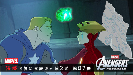漫威:当钢铁侠被时间宝石变成8岁儿童,可把美国队长给愁坏了!