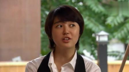 """咖啡王子1号店:然而孔刘满是宠爱的""""捏脸杀"""",尹恩惠真是太幸福了,小编好羡慕"""
