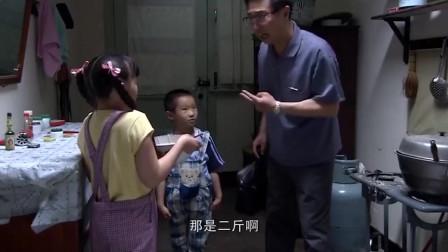 王贵与安娜:安娜发现儿子的特长,找王贵炫耀,他听了却笑个不停