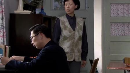 王贵与安娜:安娜出差归来,家中干干净净,心中却有些失落!