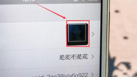 今天才知道,微信头像下面居然还可以隐藏一个头像!神奇吧