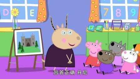 小猪佩奇第七季 第11集手工作业
