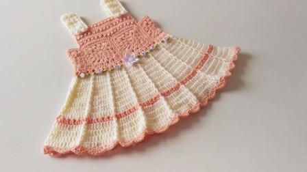 「钩针编织」漂亮的童装飞边裙!图解视频