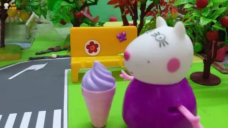 《小猪佩奇》小故事,妈妈奖励给苏西的大冰淇淋,佩德罗好羡慕!