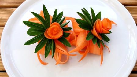 用胡萝卜雕刻成花,很简单!