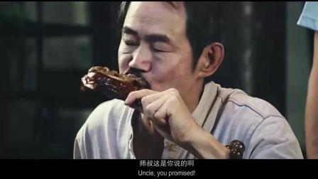 蔡李佛:看看老戏骨怎么演吃鸭腿,隔着屏幕都闻到香味了!