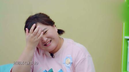 青春环游记2:贾玲爆当年一段相声说七天险被观众轰下台!