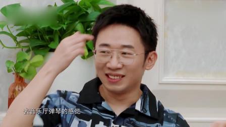 青春环游记2:贾玲羡慕郎朗生活状态,郎朗想跟杨迪调换!