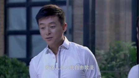 奶爸的爱情生活:元帅小雨谈心,杜捐跑步,看到姚腊梅!