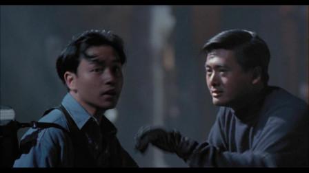 张国荣成功潜入庄园内部,怎料发哥在就在等他了,这速度也太快了吧