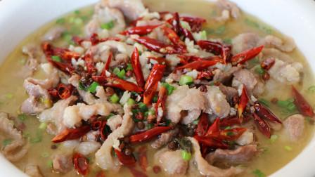 教你酸菜泡椒煮肉片的做法,酸辣开胃,方法简单实用又好吃