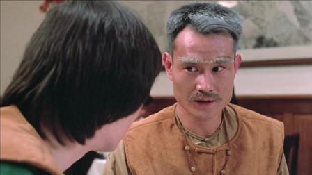 僵尸先生:九叔被戏耍,吃蛋挞放白糖,看着就甜的发齁