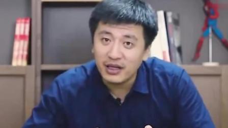 张雪峰:艺术类考研选院校还有这种骚操作啊,给你整得明明白白