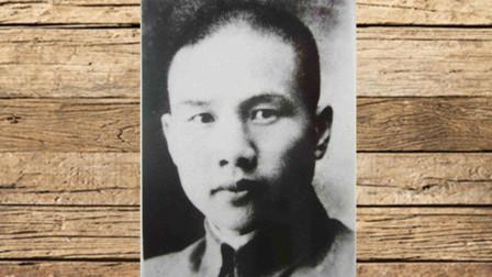 1949年,敌人一位少将在南京被杀,26年后被追认为烈士,他是谁?