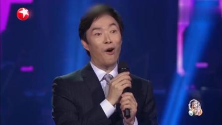 我们的歌:费玉清用一首《晚安曲》自己舞台生涯
