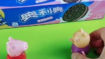 小猪佩奇带了一个奥利奥盒子,坎迪见了想吃奥利奥,盒子是空的