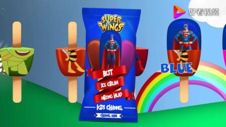 拼装超级英雄和卡通人物冰激凌,真有趣!益智早教拼图