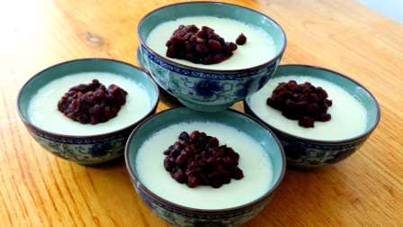6块钱一碗的红豆双皮奶,教你家庭做法,香甜细腻,不用出去吃了
