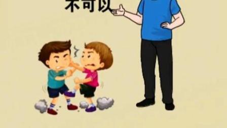 育儿技巧:孩子动手打人你该怎么教育呢?学会这样引导孩子表达情绪