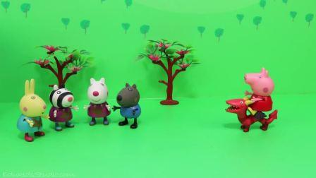 小猪佩奇第一季第二季第三季中文版动画14