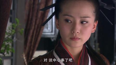 怪侠一枝梅:三娘又被柴胡和小梅取笑,脸红的样子太漂亮了