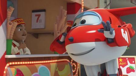 超级飞侠:雪糕先生手速很快,捉弄乐迪半天,让乐迪拿不到冰淇淋
