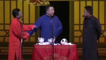 郭麒麟阎鹤翔 这是一段很长的故事啊,来我抓把瓜子慢慢听