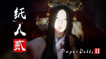 【小握解说】血池里的美女殷夫人《纸人2》第五回:谜中之谜