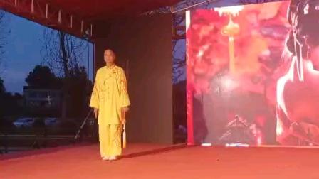 杨氏二十四式太极剑