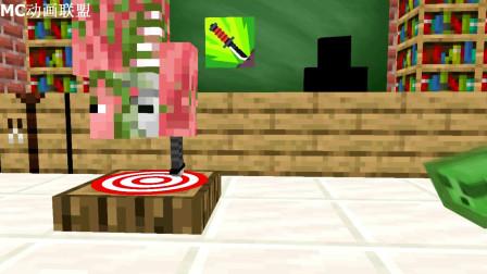 我的世界动画-#怪物学院#-翻小刀-Timber Craft