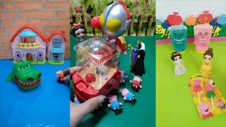 儿童玩具:好多小猪佩奇橡皮擦