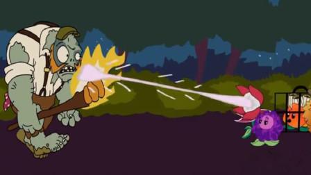 植物大战僵尸2国际版第一季僵尸的游戏机炸裂植物怎么办?