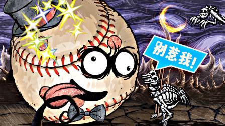 披萨大战骷髅:我换上棒球外套,把对面骷髅怪撞碎了,李二解说