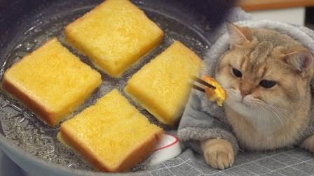 """小哥""""烘焙""""法式烤面包,老猫看了直流口水,尝了一口绝了!"""