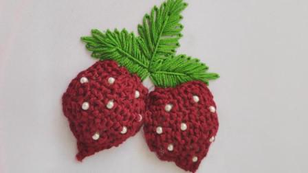 手工刺绣教学,漂亮草莓图案的刺绣方法!