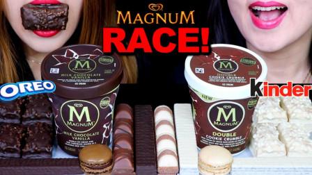 """韩国ASMR吃播:""""牛奶白巧克力冰淇淋+马卡龙+奥利奥巧克力华夫饼+金德巧克力"""",听这咀嚼音,吃货姐妹花吃得真香"""