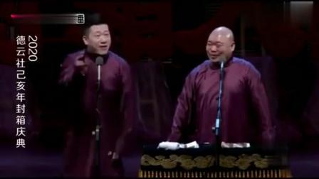 《德云社》张鹤伦被观众逼得没活路,不仅唱正版,连盗版都唱的贼溜