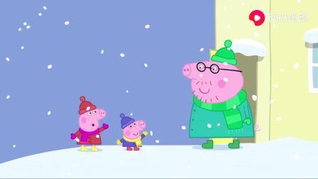 小猪佩奇:猪爷爷带孩子们去集市,集市上有圣诞老人,好期待呀