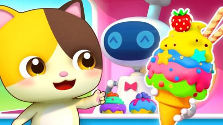 宝宝甜品店 制作彩虹冰淇淋~宝宝巴士游戏