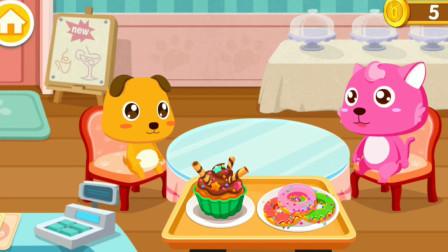 奇妙咖啡餐厅 制作小蛋糕和甜甜圈~宝宝巴士游戏