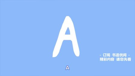 小猪佩奇儿童英语学习英语字母佩奇的爸爸妈妈坐飞机要去哪儿呢(1)