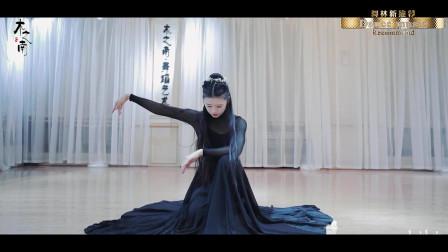 原创古典舞《水龙吟》超美大裙摆中国