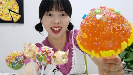 """小姐姐DIY""""炫彩棒棒糖"""",小巧精致撒金箔,裹糖粒橙味十足"""