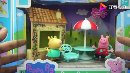 小猪佩奇玩具:小猪佩奇的披萨派对,粉红猪小妹玩的太开心了
