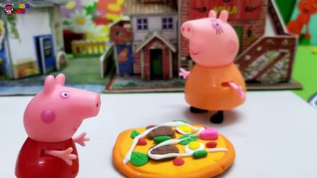 《小猪佩奇》小故事,贪吃的小猪佩奇,把披萨都给吃光了!
