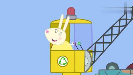 小猪佩奇:爸妈放置回收物品!乔治也想试试,这下明显加强了参与感!(1)