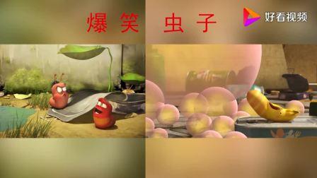 爆笑虫子:小黄给小粉表演跳水,小红不甘示弱,结果发生了什么呢