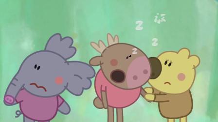 我们的朋友熊小米:暴龙不断靠近,木兹呼呼大睡,晃都晃不醒她