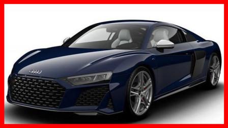 奥迪R8 V10新车型售价公布!配置丰富,即将开售-网上车市